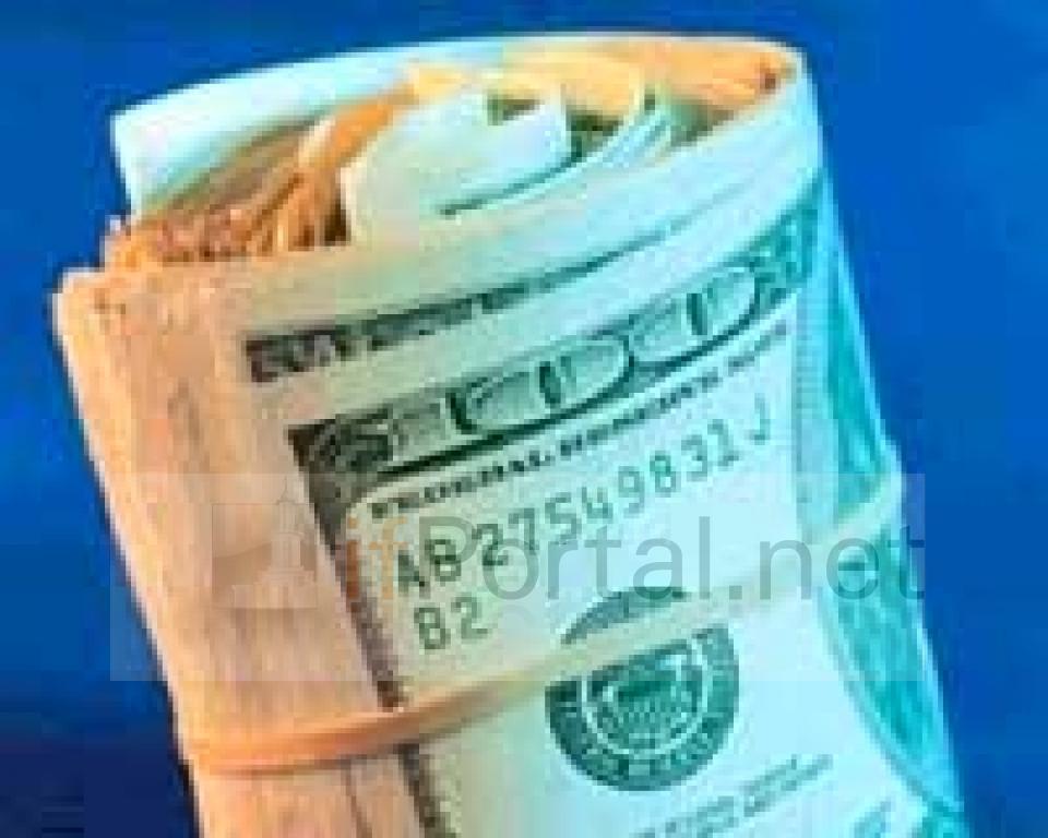 Курс покупки доллара воронеж